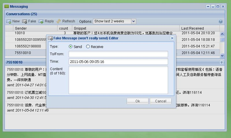 Remote Web Desktop Full - screenshot