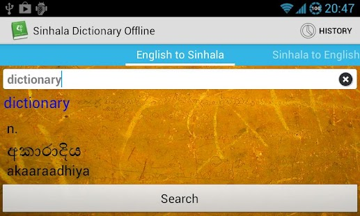 Sinhala dictionary free download for windows phone