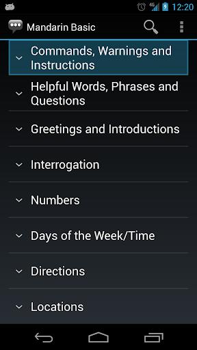Mandarin Basic Phrases