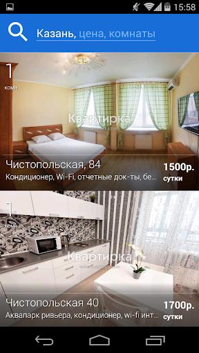 Квартирка - квартиры посуточно