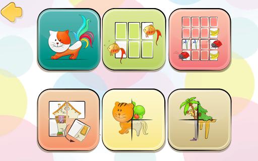 专为3岁儿童设计的游戏 免费版|玩教育App免費|玩APPs