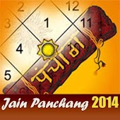 Jain Panchang 2014