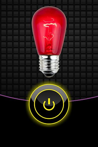 玩免費生產應用APP|下載手電筒:手電筒 app不用錢|硬是要APP