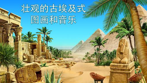 玩解謎App|Brickshooter Egypt免費|APP試玩