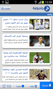 جلجولية.نت - screenshot thumbnail