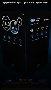 Next Launcher Theme RubberBlue v1.2