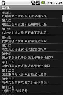 搜尋梅西百貨app - APP試玩 - 傳說中的挨踢部門