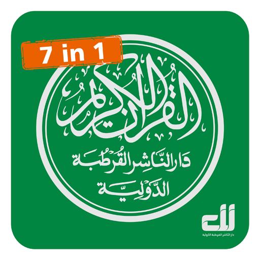 Quran Cordoba LOGO-APP點子