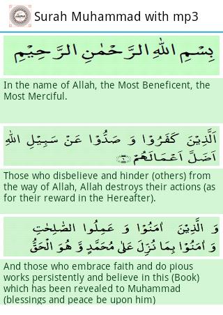 Aswaatul Qurraa - Quran In Surahs