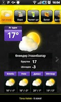 Screenshot of BeeZzz