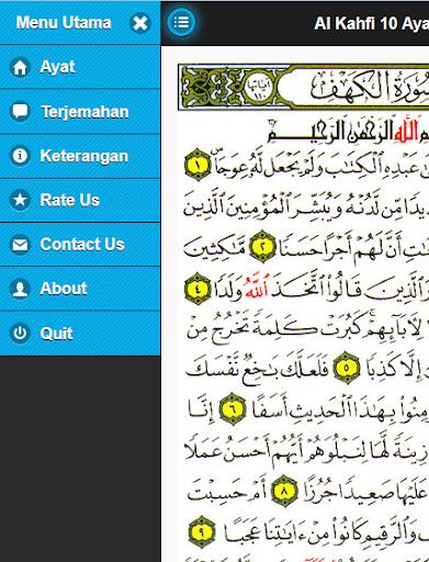 【免費教育App】Surah Al Kahfi-APP點子