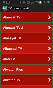 TV from Kuwait - screenshot thumbnail
