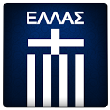 HELLAS ΕURΟ 2012 icon