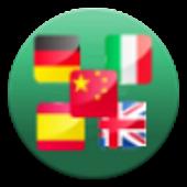 DingMee offline translator