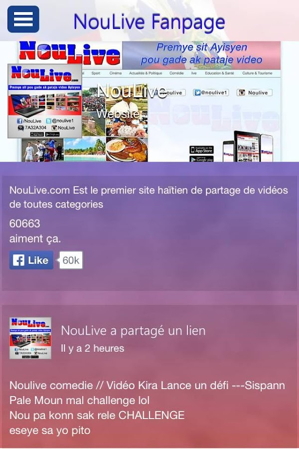 NouLive - screenshot