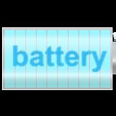SN Battery