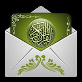 مسجات اسلامية للواتس اب