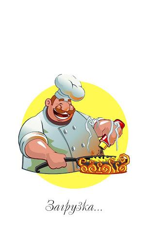 Рецепты. Первые и вторые блюда