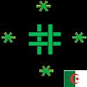 USSD services in Algeria icon