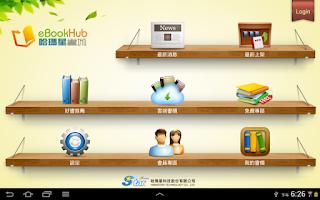 Screenshot of eBookHub