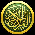 iQuran icon