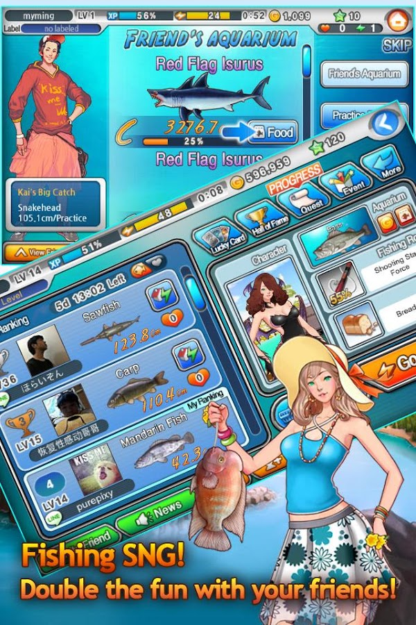 LINE MASS FISHING- screenshot