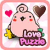 GGook Puzzle Valentine's Day