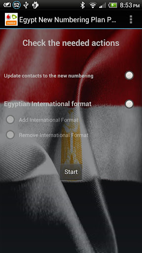 Egypt New Mobile Number Plus