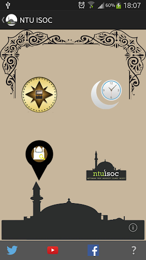 NTU Islamic Society