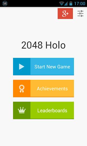 2048 Holo Ad-free