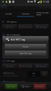 NFC Profiles+ for SVC (tags)- screenshot thumbnail