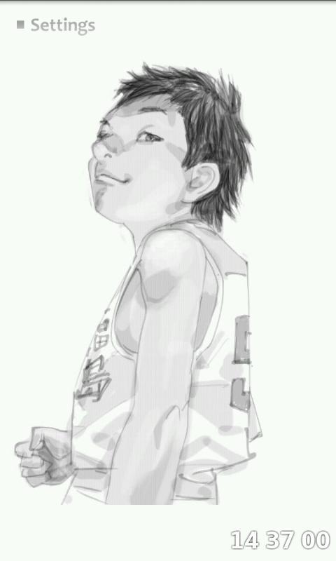 Smile by Inoue Takehiko- screenshot