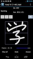 Screenshot of Asahi Kanji JLPT-N5 (English)