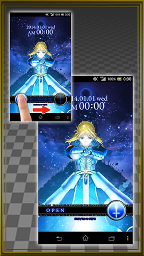 ロック画面 Fate Zero