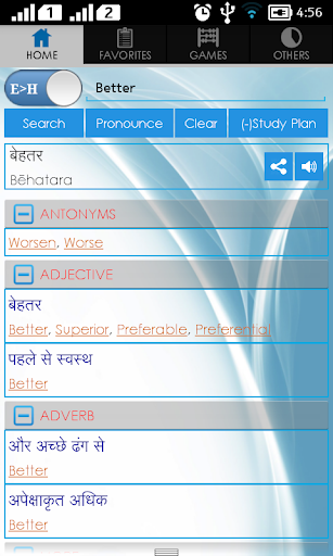 Hindi Dictionary Light