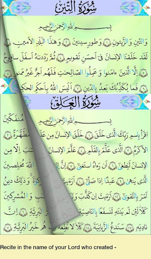 Eghra Learn Holy Quran