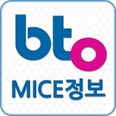 부산관광공사 MICE