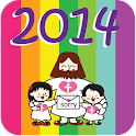 2014 Luxembourg Public Holiday icon