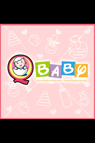 qbaby products