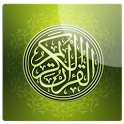 Urdu Quran Audio Translation icon