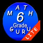 Шестой класс Математика Гуру icon