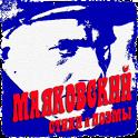 В. Маяковский. Поэзия icon
