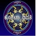 Kannada Kotyadipathi icon
