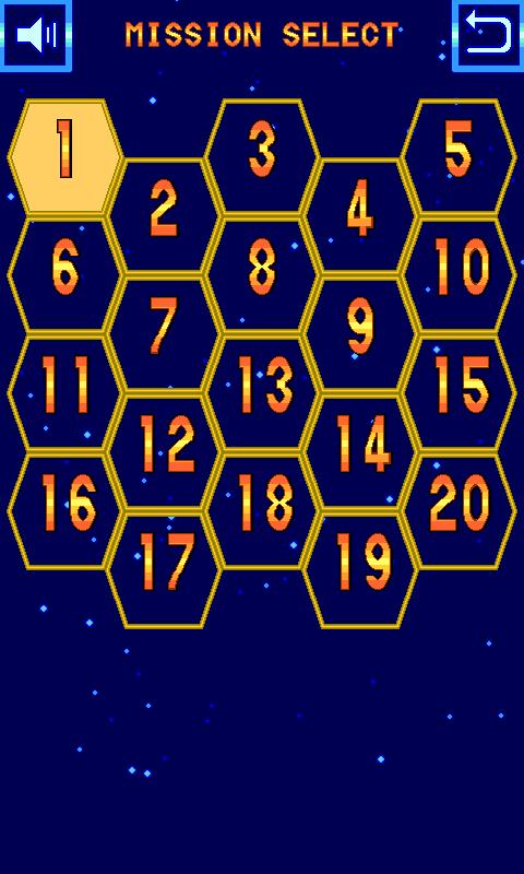 GalaxyStarEmeraado- screenshot