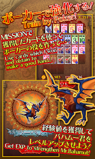 Bahamut & Poker- screenshot thumbnail