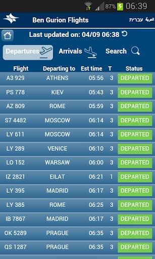 Ben-Gurion Flight Status TLV