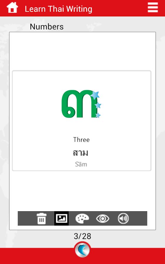 Learn Thai Writing by WAGmob - screenshot