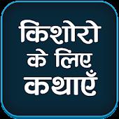 Bhagwad Geeta quotes for life