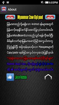 MMZawgyiPad