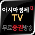 아시아경제TV icon